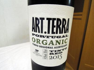 葡萄屋・関内店で購入したポルトガル(アレンテージョ)ワイン「アート・テッラ 2015」のラベル