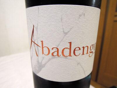 上大岡の京急百貨店のワインフェアで購入した「リベラ・デ・ペラサス アバデンゴ・レセルバ 2009」のラベル