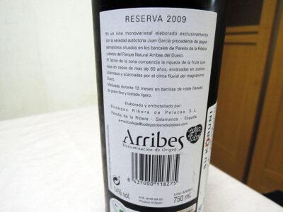 「リベラ・デ・ペラサス アバデンゴ・レセルバ 2009」の裏ラベル